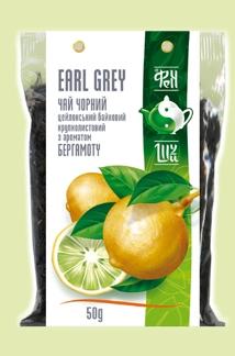 EARL GREY Чай черный Цейлонский байховый крупнолистовой с ароматом ,бергамота