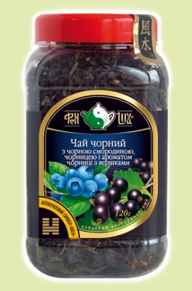 Чай черный с черной смородиной, черникой и ароматом черники со сливками