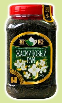 Чай зеленый Жасминовый рай.
